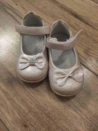 Pantofelki eleganckie rozmiar 22
