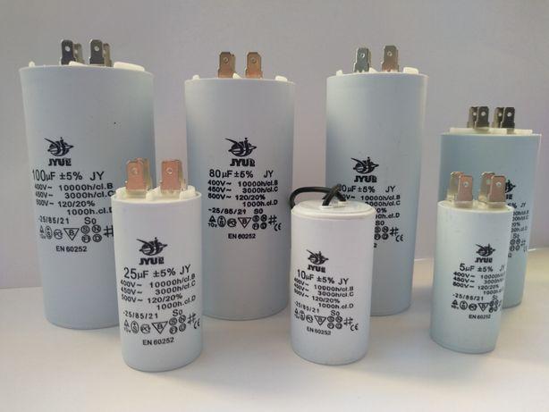Конденсаторы для электродвигателей рабочие и пусковые фирмы JYUL