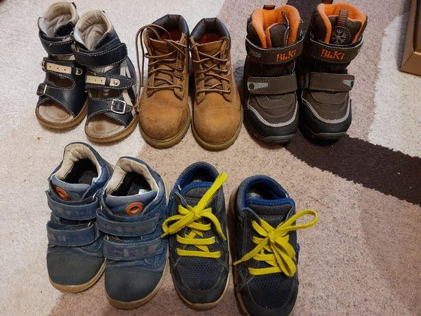 Обувь ecco взуття дитяче осень размер 23