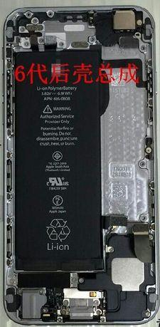 Reparação Display, ecrã vidro, bateria IPhone6 6s 7 8 plus X/Samsung