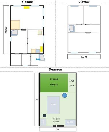 Продам 2х этажный дом