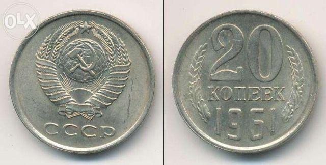Монети / Лот із 6 монет