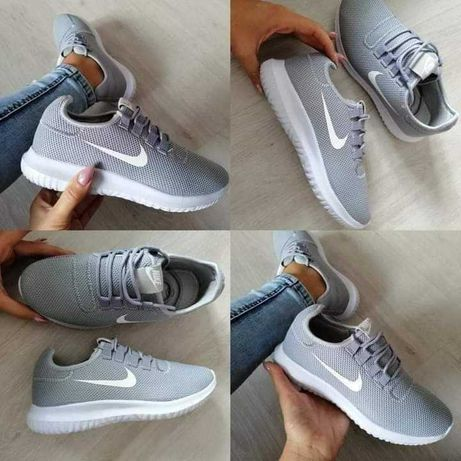 Adidasy Nike tanio