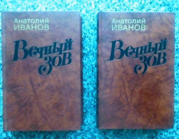 ,А. Иванов ,В. Шукшин , В. Шишков.