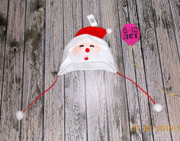 Новая шапка Деда Мороза для ребенка 8-10 лет, 54-56 см