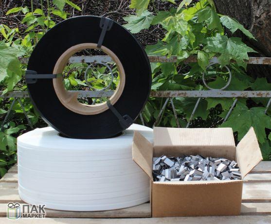 Купить упаковочную Ленту полипропиленовую в Донецке,Макеевке,Харцызск