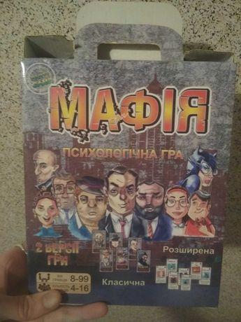 Игра мафия настольная