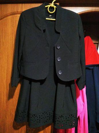 Піджак і сарафан