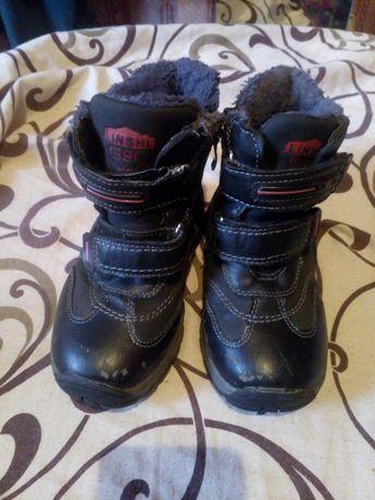 Черевики (чоботи) зимові дитячі для хлопчика