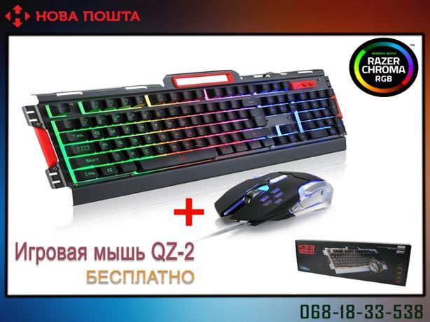 Клавиатура игровая RGB подсветка + Мышка | ТОП ТОВАР | + живые фото