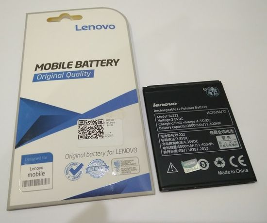 Аккумулятор батарея Lenovo BL222, S660, S930, S939 3000 mAh