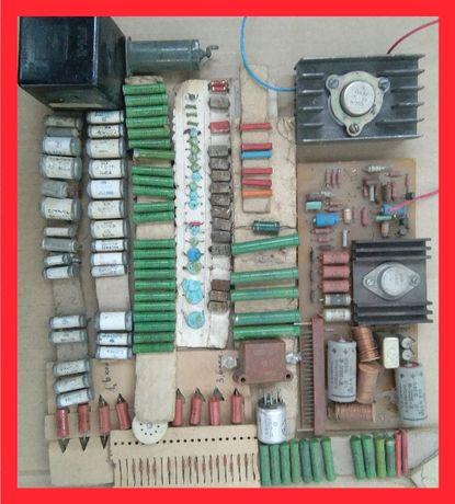 Советские радиодетали резисторы транзисторы диоды Д202 Д203 Д204 Д205
