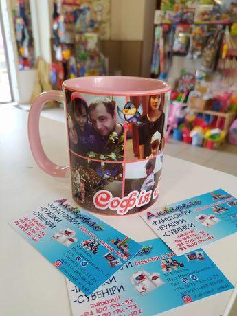 Чашка, чашка с фото, фото на чашку, подарок, сувенир