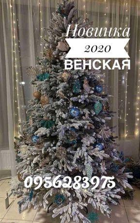 """Новинка 2020 Ель """"Венская"""" литая искусственная премиум штучна ялинка"""