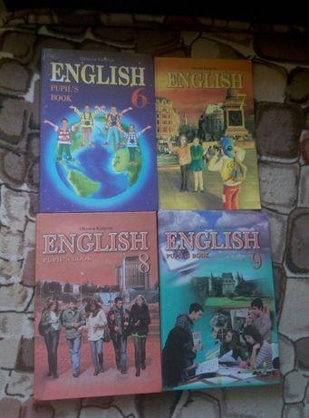 6, 7, 8, 9 класс, книга (учебник), английский язык English, Карпьюк