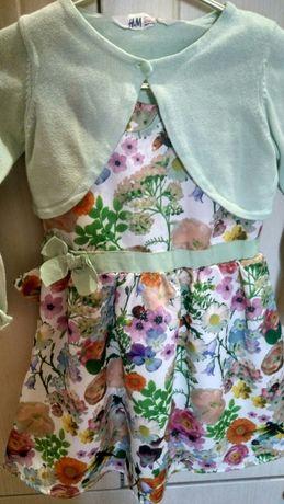 Комплект платье на выход или утренник и балеро кофта