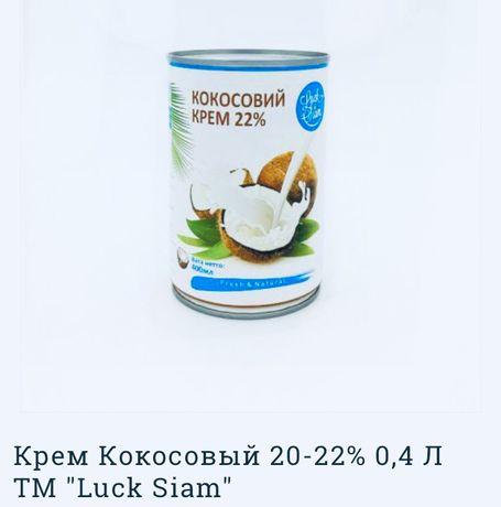Крем кокосовый ТМ Luck Siam