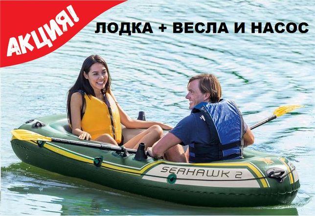 Лодка надувная для рыбалки, охоты, двухместная. В подарок весла, насос