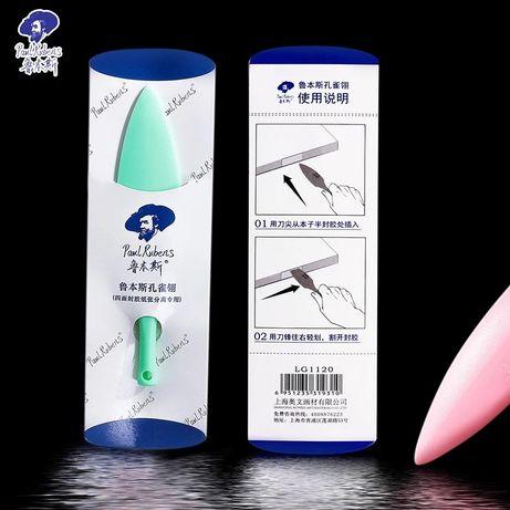 Резак для акварельной бумаги в розовом цвете
