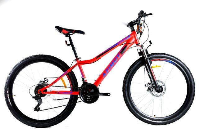 """Велосипед Azimut Forest 24"""" 26"""" Разные цвета! Акционные цены!!"""