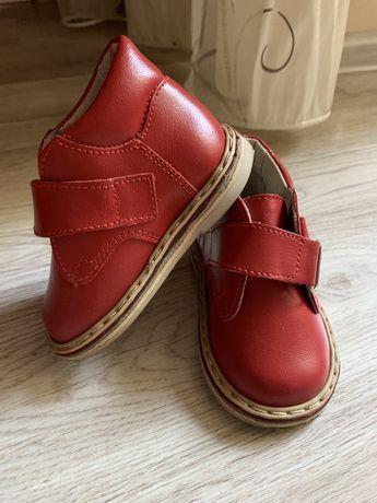 Детские ботинки Неман