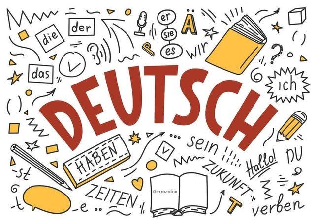 Немецкий язык репетитор