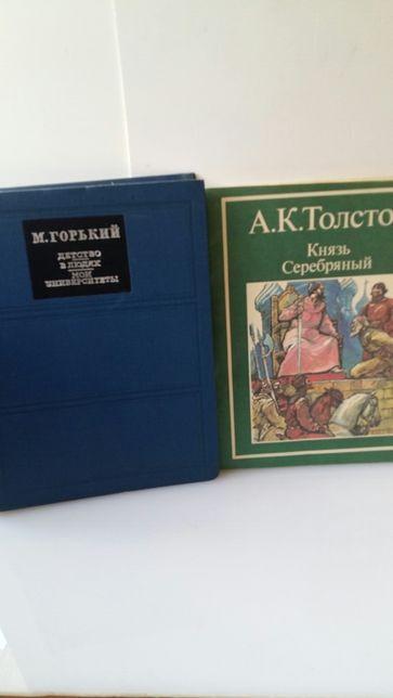 Книги-подарок д/детей Князь Серебр, Мои универ