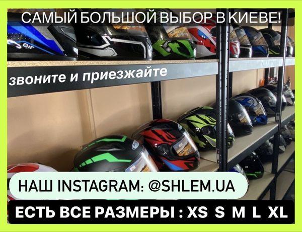 МОТОШЛЕМ/ МОТОШЛЕМЫ!/Шлем для мотоцикла/Мопед/Шлем для мопеда