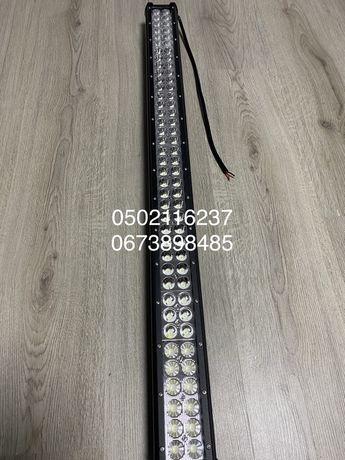 Светодиодная Балка 234 W, Фара , LED, Прожектор, Планка, Люстра, Фара