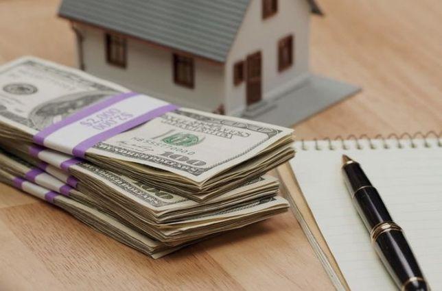 Займ под залог недвижимости, кредит от частного лица