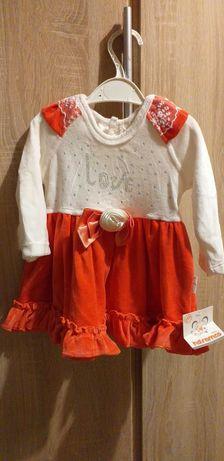 Sukienka niemowlęca rozm. 68/74