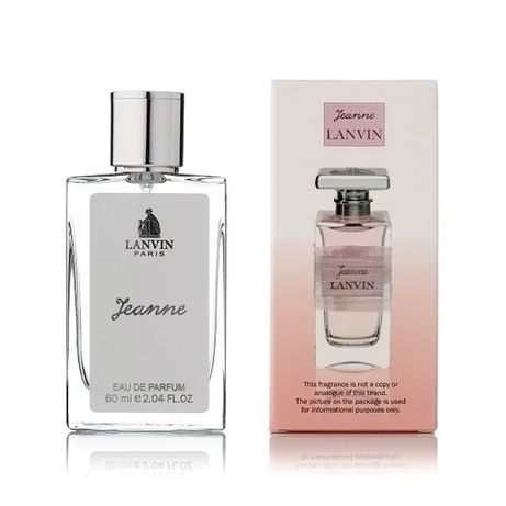 Женский мини-парфюм Lanvin Jeanne Lanvin - 60 мл