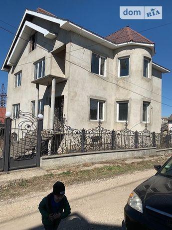Будинок ( дом)
