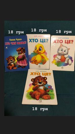 Казки дитячі книжки