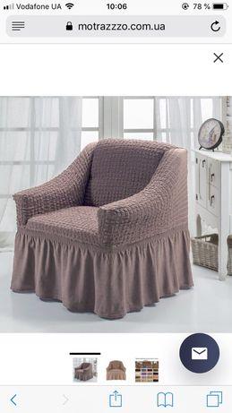 Универсальный чехол накидка на кресло