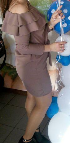 Платье елегантное