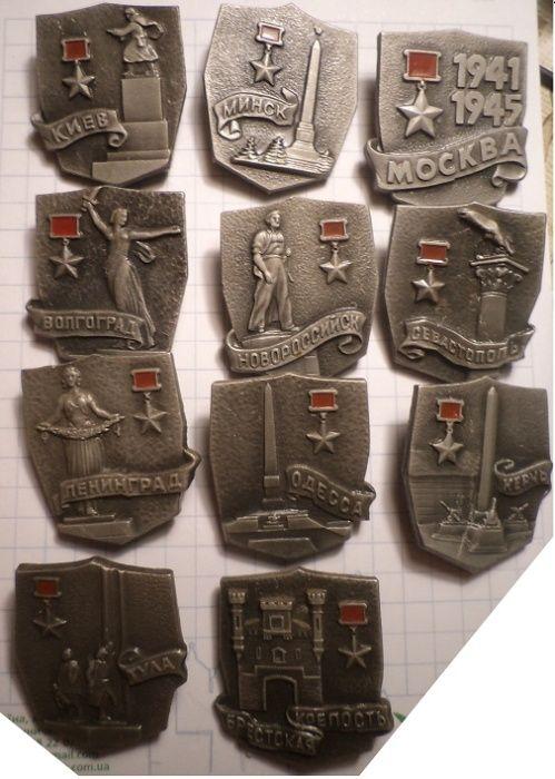 Набор значков Города герои Луцк - изображение 1