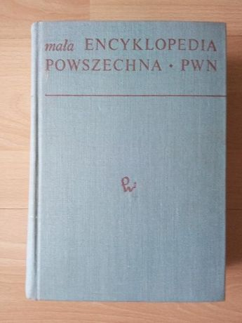 Sprzedam Encyklopedie Powszechna PWN