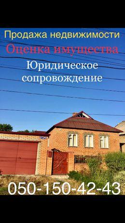 Дома квартиры Димитров