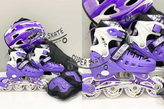 Ролики детские Scale Sport комплект с защитой и шлемом 29-33, 34-37