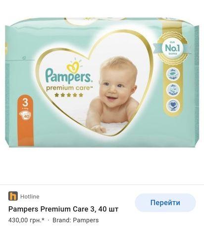 Підгузки Pampers Premium Care розмір 3