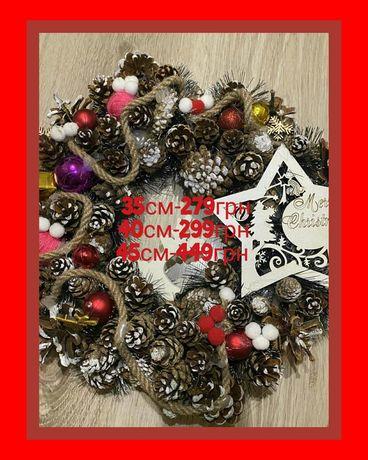 Новорічний віночок на двері,рождественский,веночки с елки,новогодние