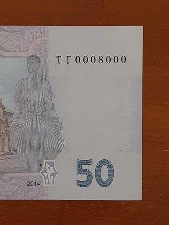 Редкий Красивый номер Бона Украины