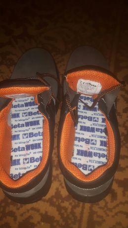 Buty robocze nowe