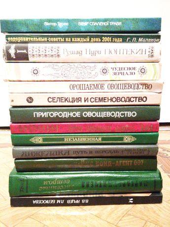Книги по-штучно на выбор