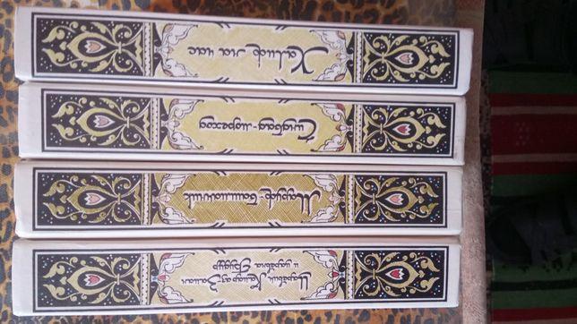 Продам чотири книги за 100 грн