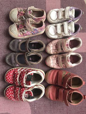 Обувь осіння