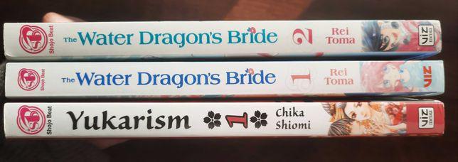 Mangi shoujo po angielsku Yukarism, Water dragon's bride