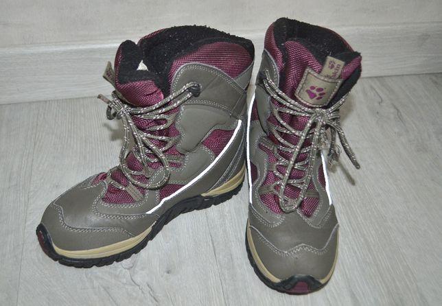 Зимние ботинки для девочки, Jack Wolfskin Texapore, 32 р.