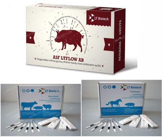 Тесты на Трихинеллёз, Бруцеллёз, Африканскую чуму свиней